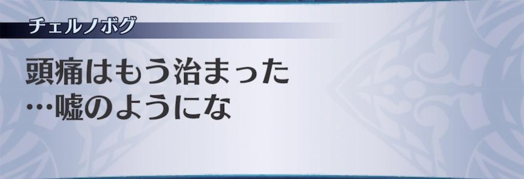 f:id:seisyuu:20210919205306j:plain