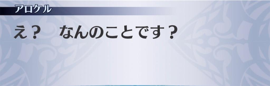 f:id:seisyuu:20210919205312j:plain