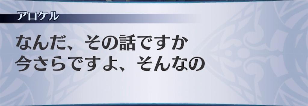 f:id:seisyuu:20210919205317j:plain