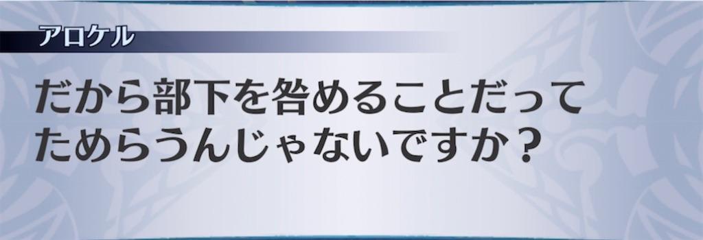 f:id:seisyuu:20210919205419j:plain