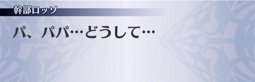 f:id:seisyuu:20210919205715j:plain