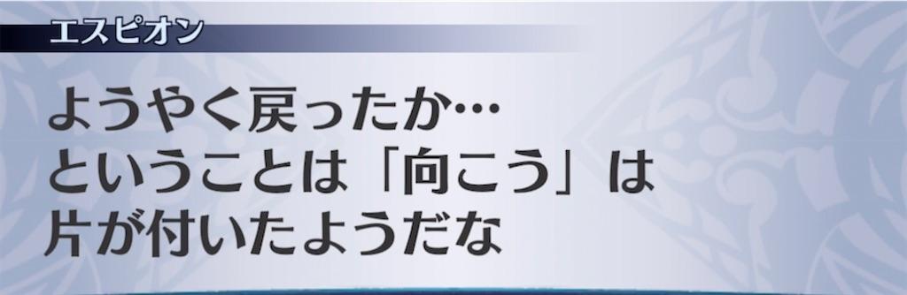 f:id:seisyuu:20210919205856j:plain
