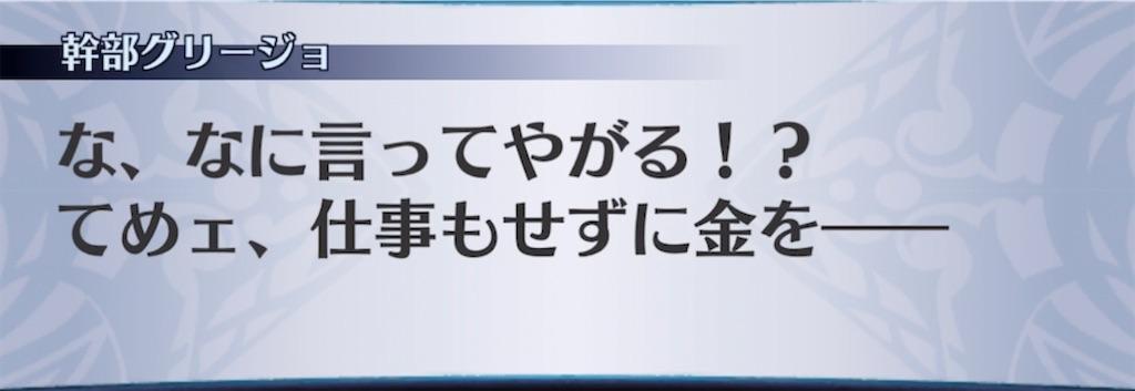 f:id:seisyuu:20210919205858j:plain