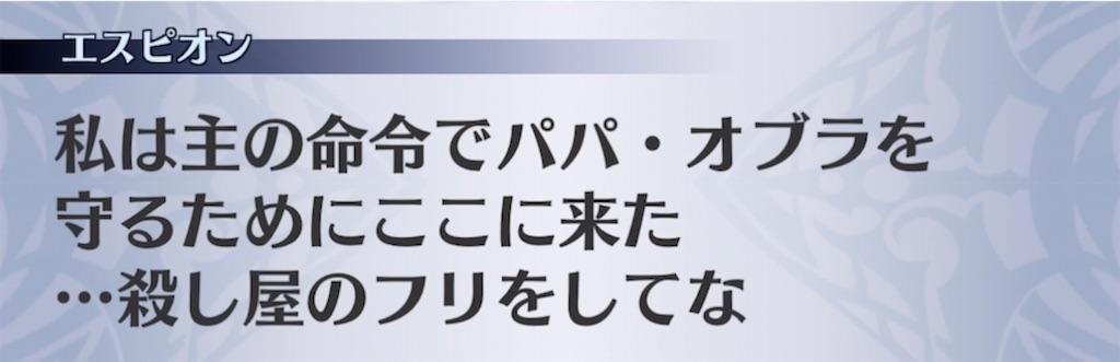 f:id:seisyuu:20210919210136j:plain
