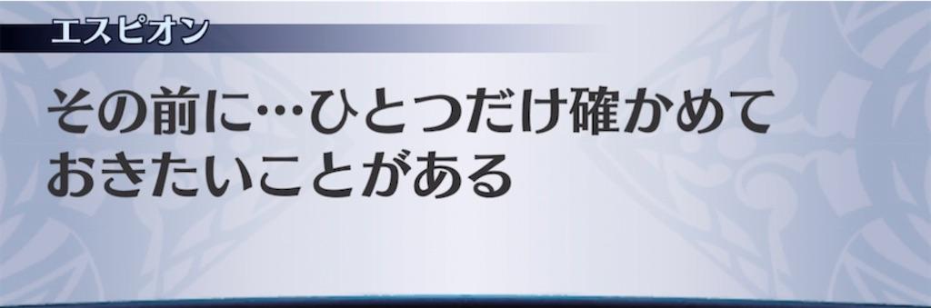 f:id:seisyuu:20210919210228j:plain
