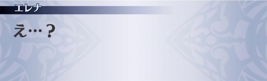 f:id:seisyuu:20210919210230j:plain
