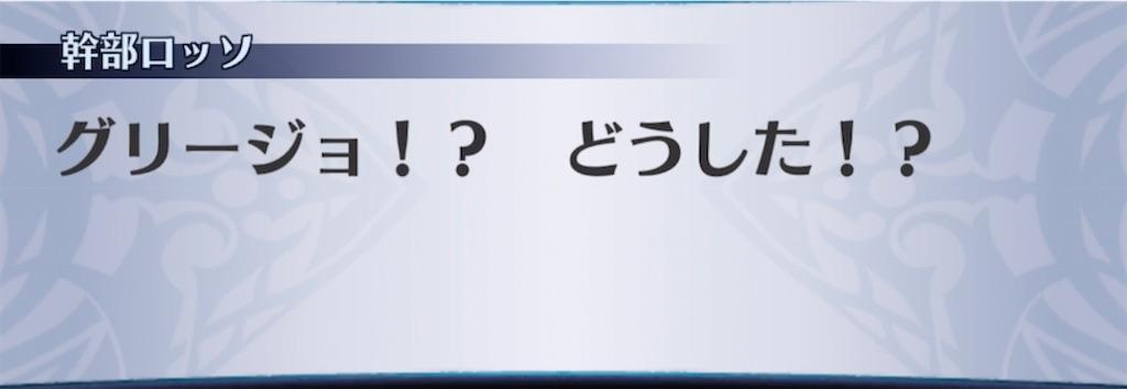 f:id:seisyuu:20210919210301j:plain