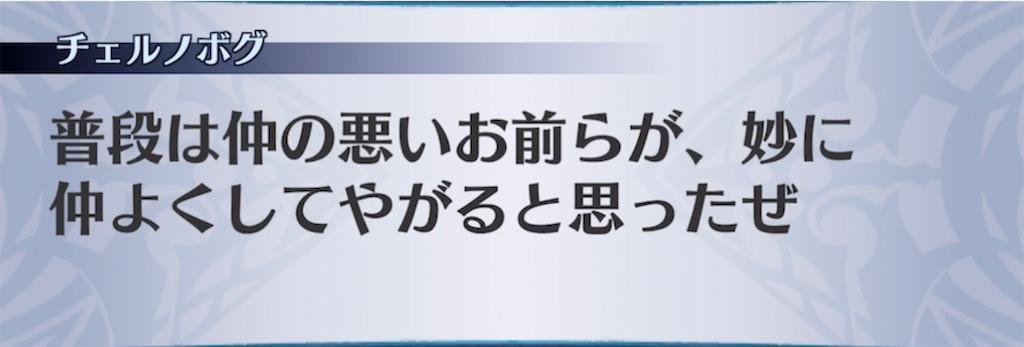 f:id:seisyuu:20210921022646j:plain