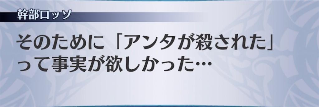 f:id:seisyuu:20210921024025j:plain