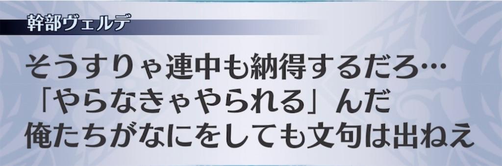 f:id:seisyuu:20210921024027j:plain