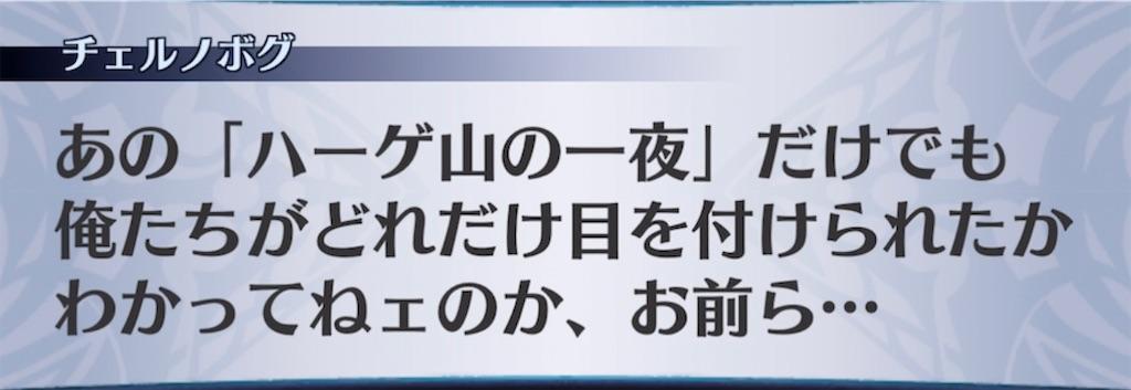 f:id:seisyuu:20210921024118j:plain