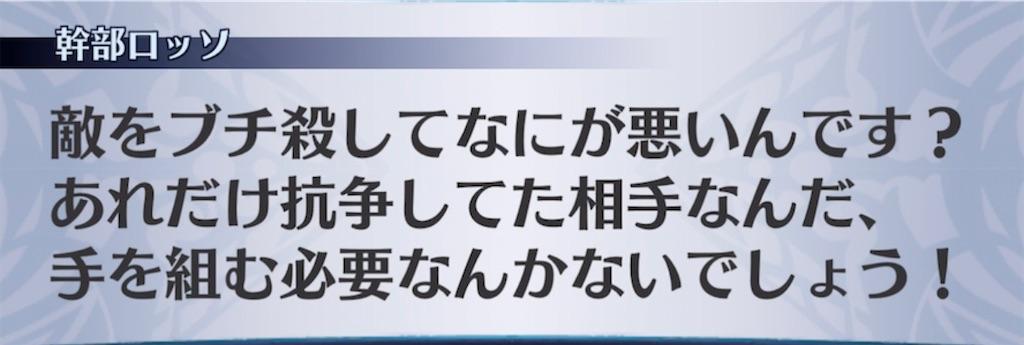 f:id:seisyuu:20210921024159j:plain