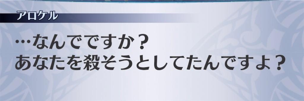 f:id:seisyuu:20210921024457j:plain