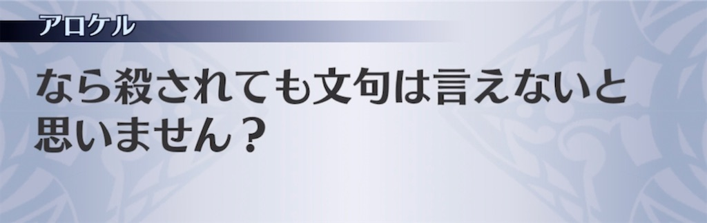 f:id:seisyuu:20210921024459j:plain