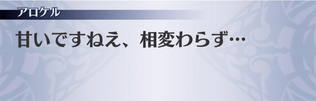 f:id:seisyuu:20210921024544j:plain