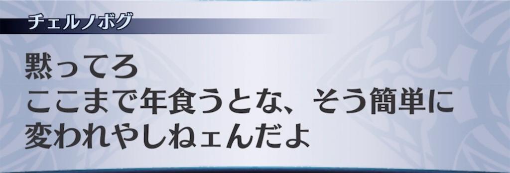 f:id:seisyuu:20210921024546j:plain
