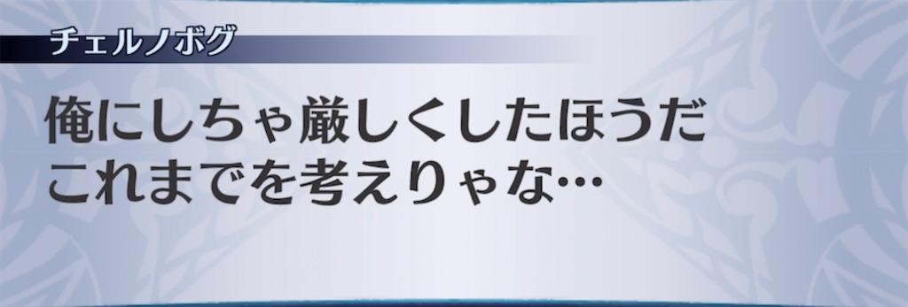 f:id:seisyuu:20210921024548j:plain