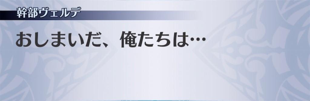 f:id:seisyuu:20210921024744j:plain