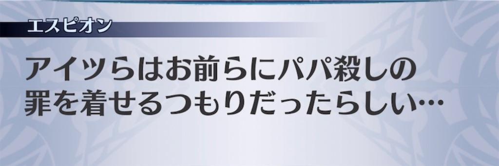 f:id:seisyuu:20210921024829j:plain