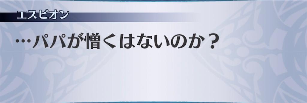 f:id:seisyuu:20210921024854j:plain
