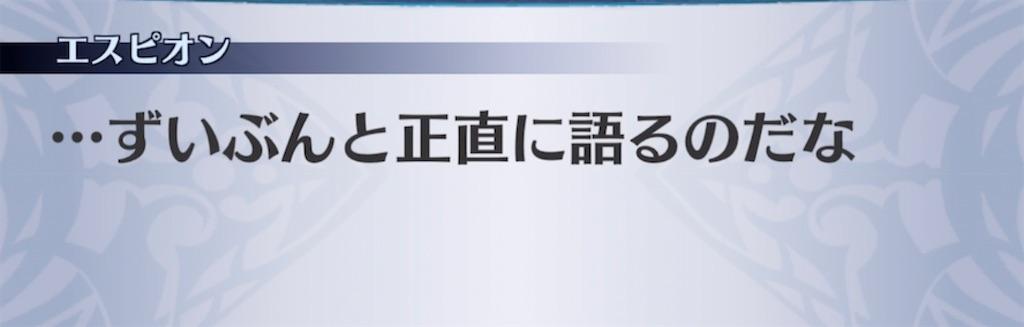 f:id:seisyuu:20210921025430j:plain
