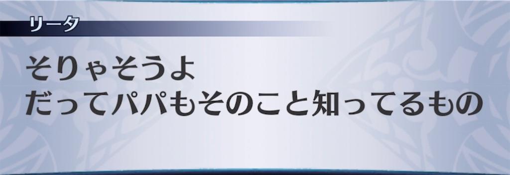 f:id:seisyuu:20210921025434j:plain