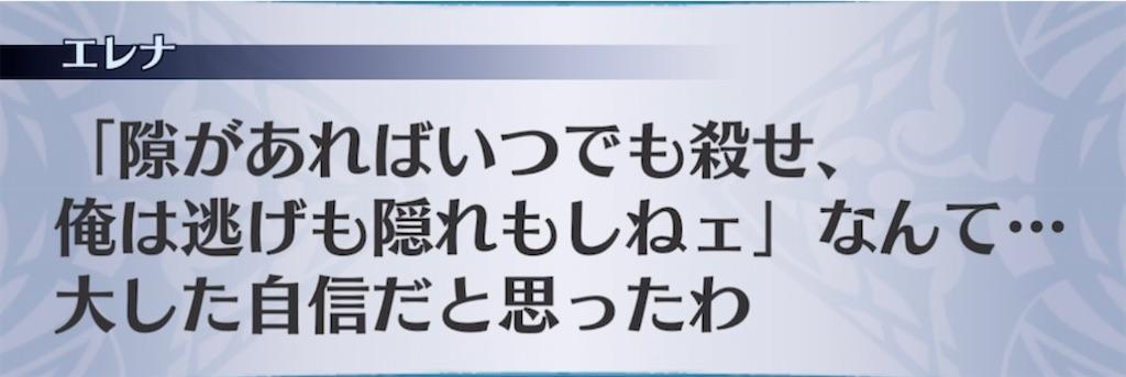 f:id:seisyuu:20210921025530j:plain