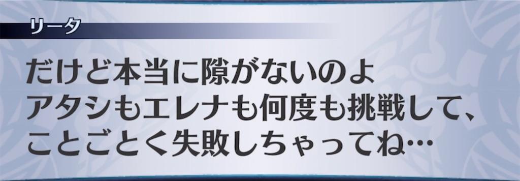 f:id:seisyuu:20210921025532j:plain
