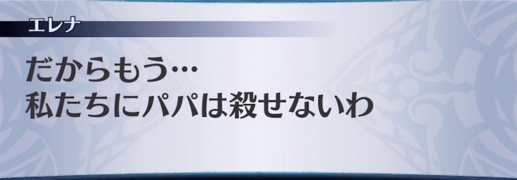 f:id:seisyuu:20210921025944j:plain