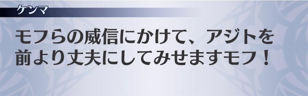 f:id:seisyuu:20210921030109j:plain