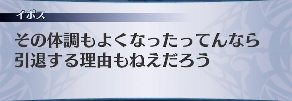 f:id:seisyuu:20210921035543j:plain