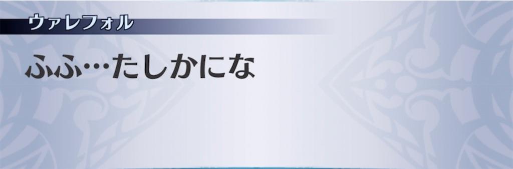 f:id:seisyuu:20210921035822j:plain