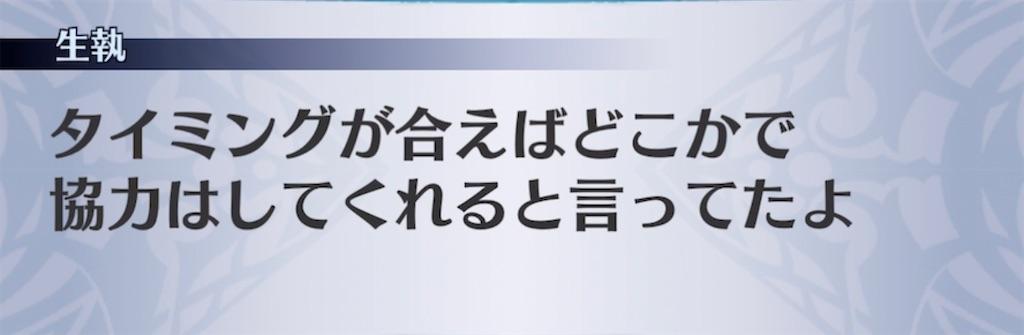 f:id:seisyuu:20210921040657j:plain