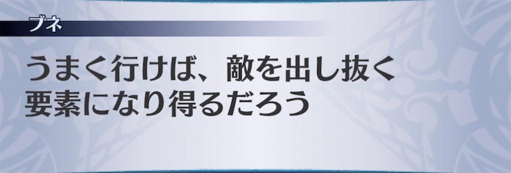 f:id:seisyuu:20210921041459j:plain
