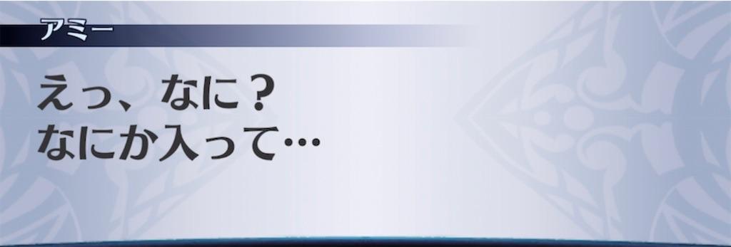 f:id:seisyuu:20210921142147j:plain