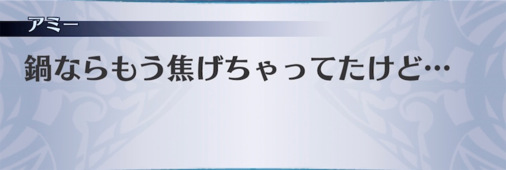 f:id:seisyuu:20210921144447j:plain