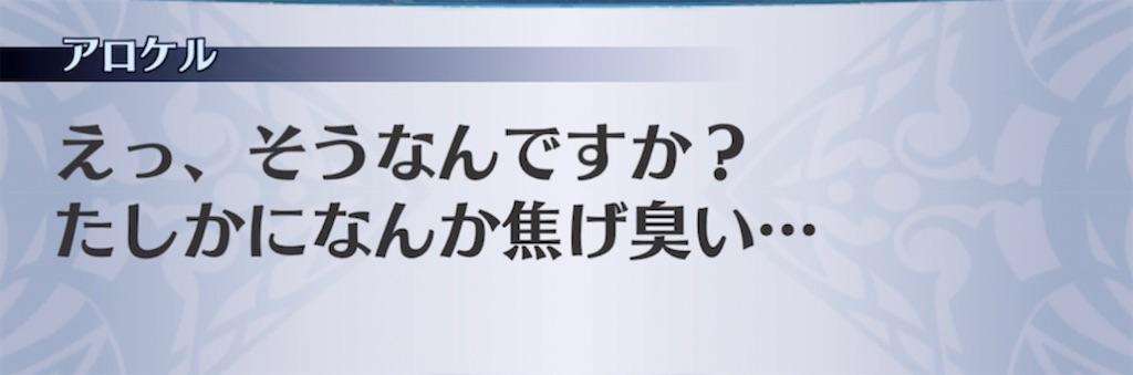 f:id:seisyuu:20210921144449j:plain