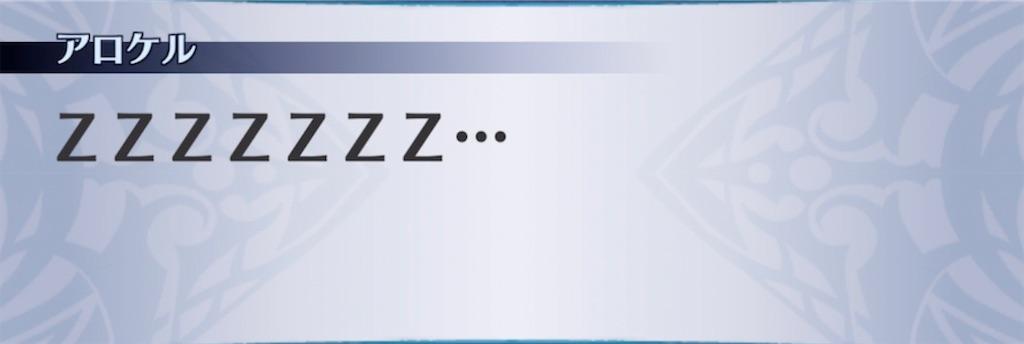 f:id:seisyuu:20210921144806j:plain