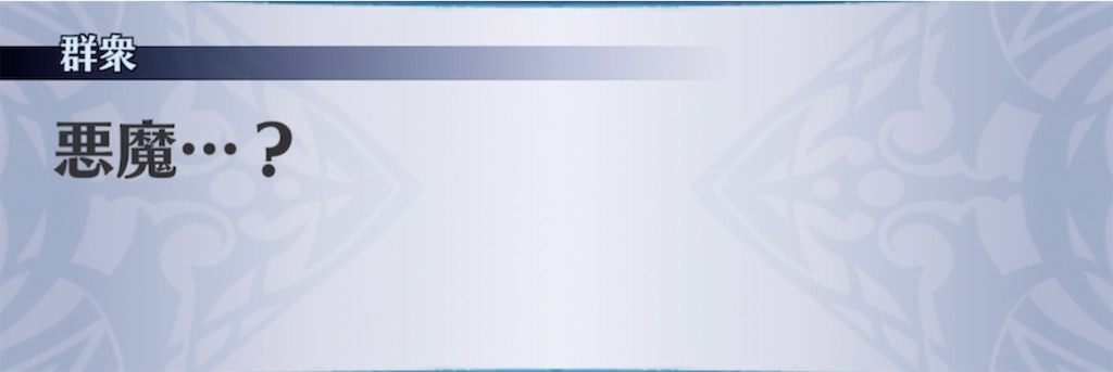 f:id:seisyuu:20210921215154j:plain