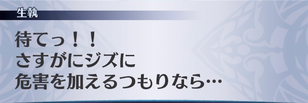 f:id:seisyuu:20210921215327j:plain