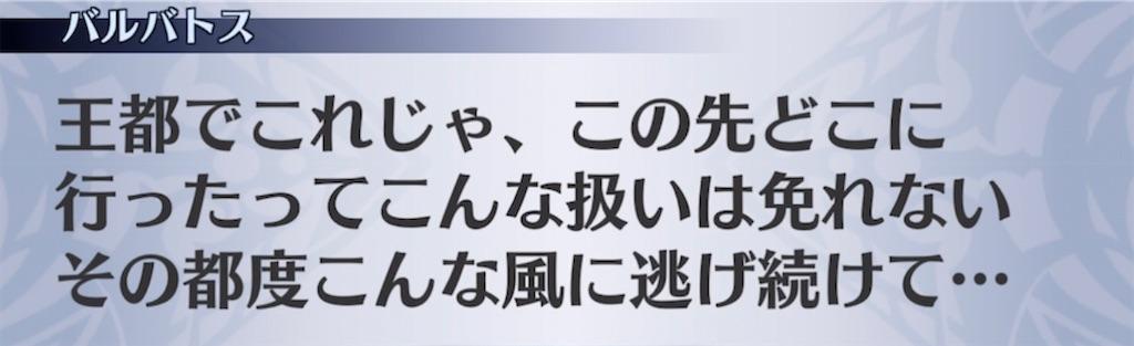 f:id:seisyuu:20210921215838j:plain
