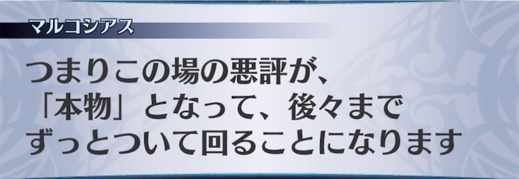f:id:seisyuu:20210921215844j:plain