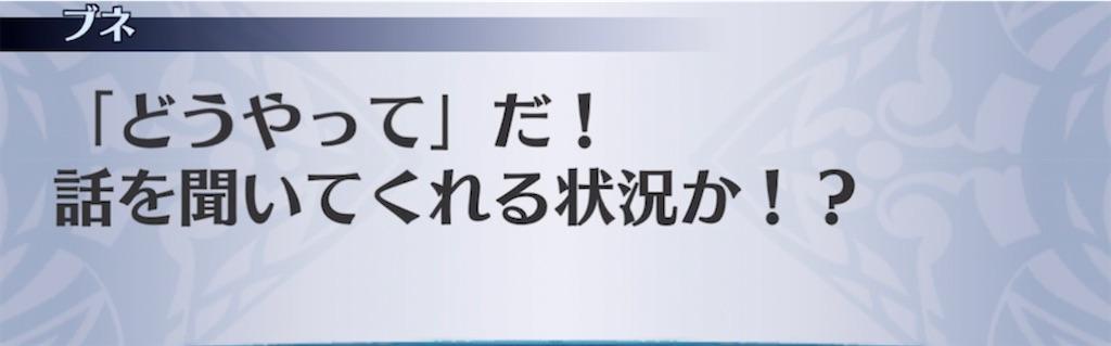 f:id:seisyuu:20210921215949j:plain