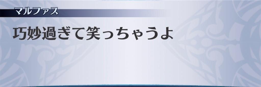 f:id:seisyuu:20210921221159j:plain