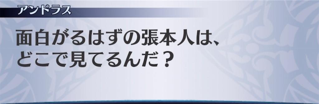 f:id:seisyuu:20210921221205j:plain