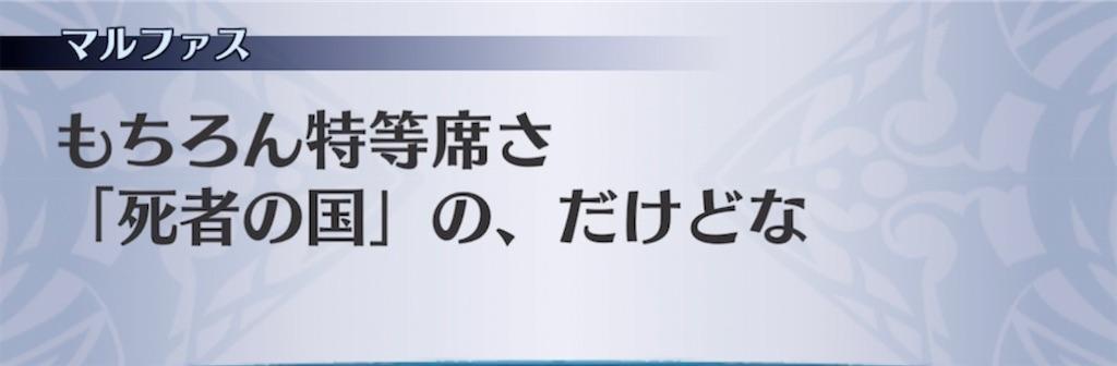 f:id:seisyuu:20210921221207j:plain