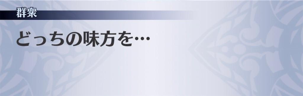 f:id:seisyuu:20210921221526j:plain