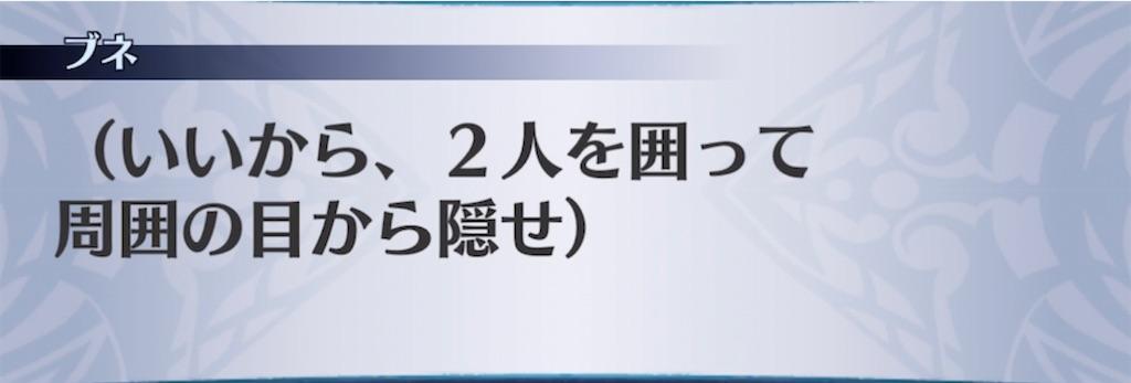 f:id:seisyuu:20210922041715j:plain