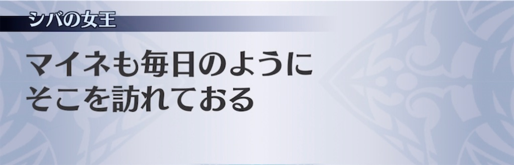 f:id:seisyuu:20210922042657j:plain