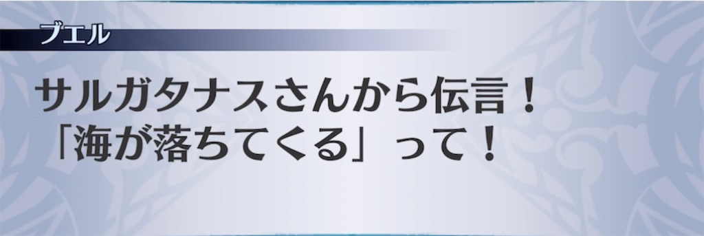 f:id:seisyuu:20210922043451j:plain